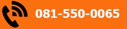 สั่งเค้กวันเกิด โทร0815500065