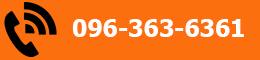 สั่งเค้กวันเกิด โทร0963636361